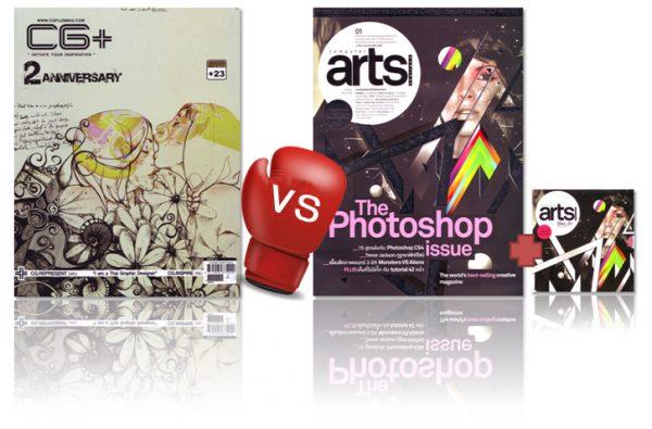 Computer Graphics Plus Versus Computer Arts Thailand