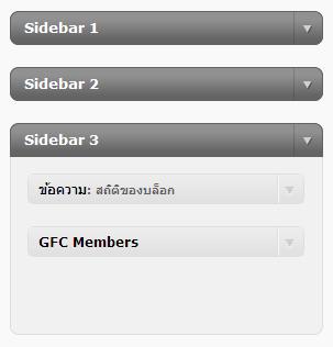 new-widgets