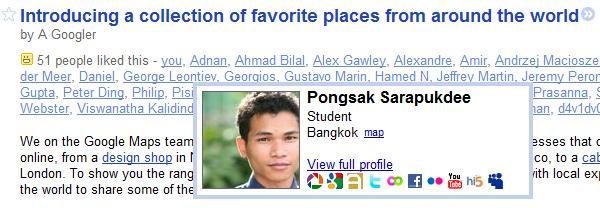 เมื่ออ่านคลิก like บทความนั้นก็จะมีชื่อเราในกลุ่มคนที่ชอบและสามารถดู profile ได้ด้วย