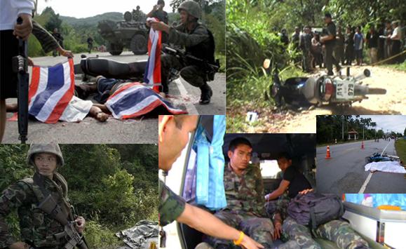 ทหารไทยที่ปฏิบัติหน้าที่ใน 3 จังหวัดชายแดนภาคใต้
