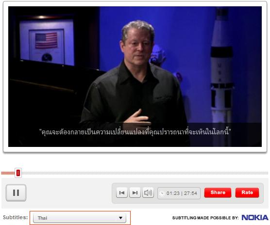 TED-Thai-Translations