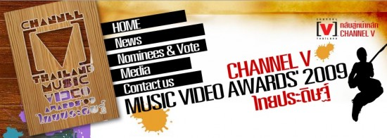 Channel V Thailand Music Video Awards 2009
