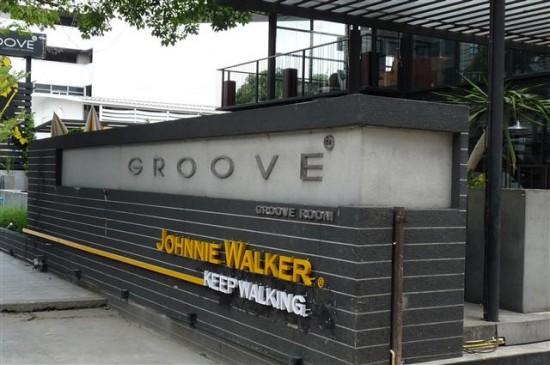 ร้าน Groove สถานที่จัดงาน twittbkk3