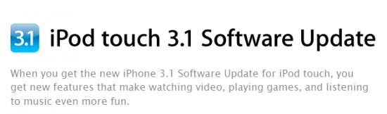 iPhone OS 3.1 อับเดตได้แล้ววันนี้