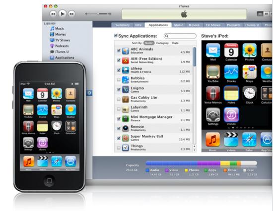 iTunes 9 เวอร์ชั่นใหม่