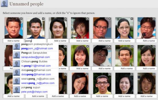 แสกนหน้าในรูป เมื่อจะใส่ชื่อจะดึงข้อมูลจาก Google contact มาใช้