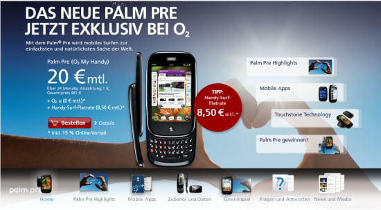 GMS Palm Pre