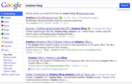 ผลการค้นหา amphur blog