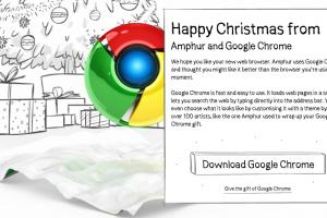ส่ง E-Card+Google Chrome เป็นของขวัญคริสต์มาสแก่เพื่อน