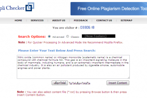 Free Online Plagiarism Detection Tool