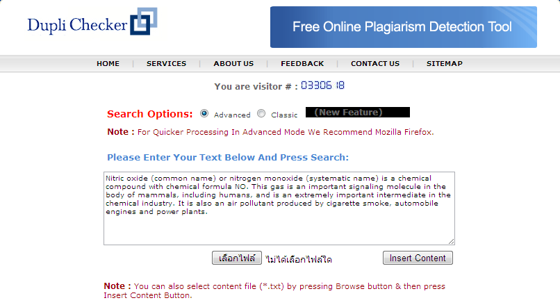 how to detect plagiarism free online