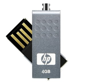 hp drive e1268676558240 วิธีแก้ปัญหา flash drive format ไม่ได้