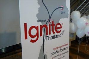 บันทึกงาน IgniteTH ปลุกพลังบวก เปลี่ยนประเทศไทย ช่วงที่ 2