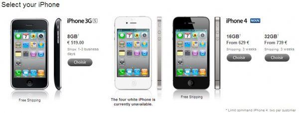 iphone 4 fr 600x227 เช็คราคา iPhone 4