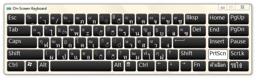 virtual key bord