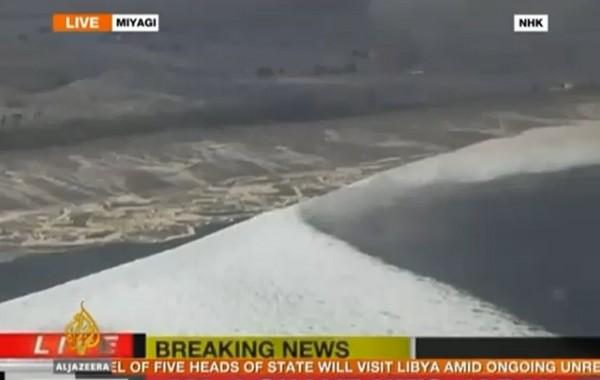 Japanese Earthquake Causes Tsunami 600x380 คลิปคลื่นสึนามิ หลังแผ่นดินไหวที่ญี่ปุ่น