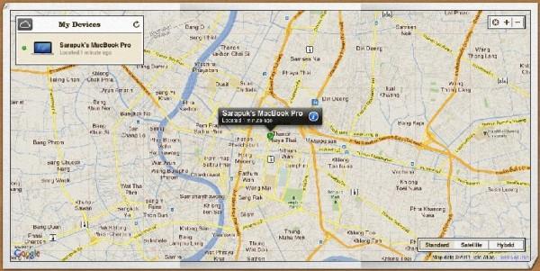 location of my mac 600x301 เปิดการทำงาน Find My Mac และทดลองใช้งาน