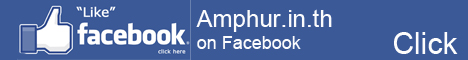 amphur.in.th on facebook