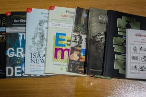 หนังสือที่ได้จาก งานสัปดาห์หนังสือ 18-28 ตุลาคม 2555