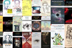 รายชื่อหนังสือที่อยากอ่าน หมวดวิทยาศาสตร์ และ หมวดชีวประวัติ