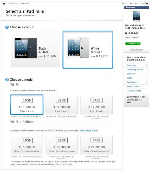 เลือกสี เลือกความจุ ของ iPad mini ตามความต้องการ