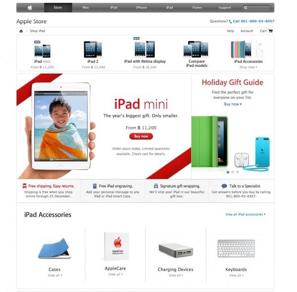 iPad mini ใน Online Store ของ Apple