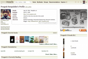 Goodreads ค้นหาและแชร์หนังสือที่คุณชอบ