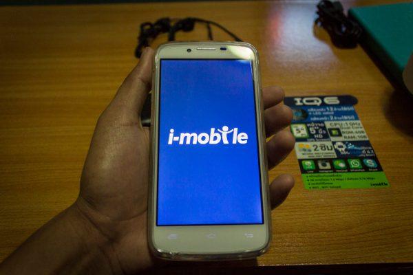 i-mobile-IQ6 (28 of 34)