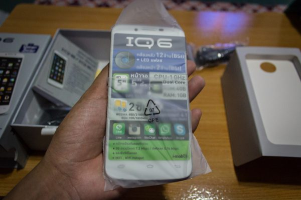 i-mobile-IQ6 (8 of 34)