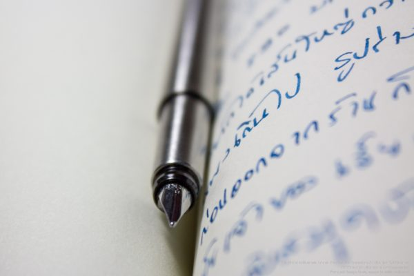 ปลายปากกา