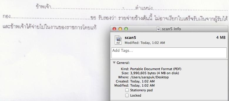 osx reduce file size pdf