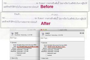 วิธีลดขนาดไฟล์ PDF ใน OSX และวิธีปรับแต่ง(Reduce File Size) ให้เหมาะสม