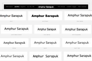 Wordmark.it เว็บเลือกฟอนต์ที่ชอบ