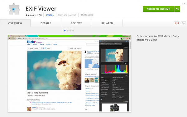Exif Viewer Extension สำหรับ Google Chrome