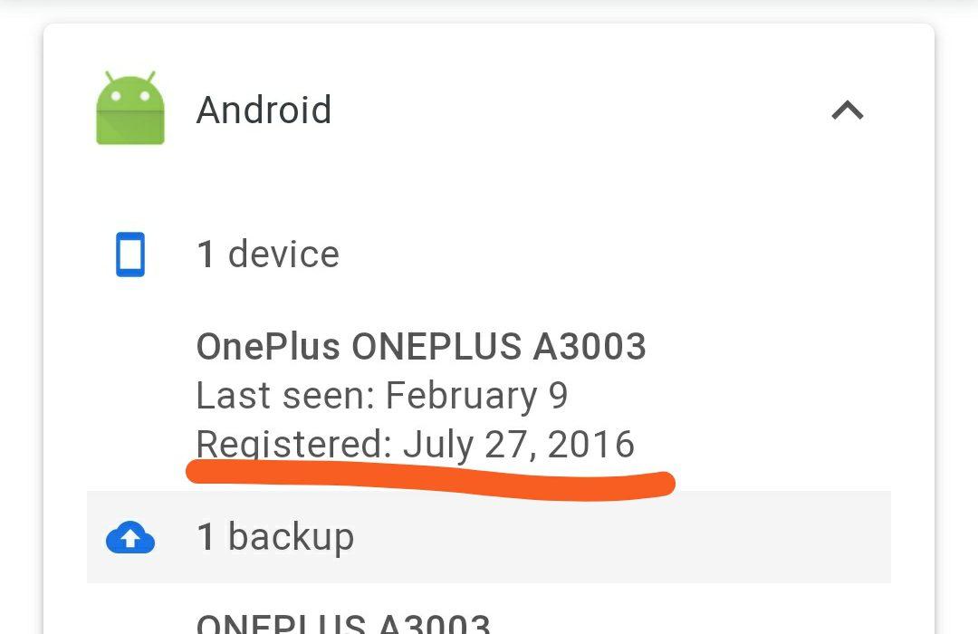 รายละเอียดของมือถือที่เปิดใช้งานมือ Android