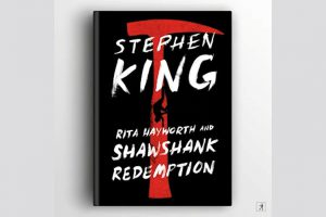 รีวิวหนังสือ Rita Hayworth and Shawshank Redemption
